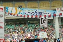 2013nagoyadome004